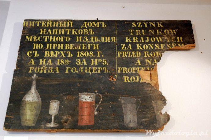 stary szyld z muzeum w hrubieszowie