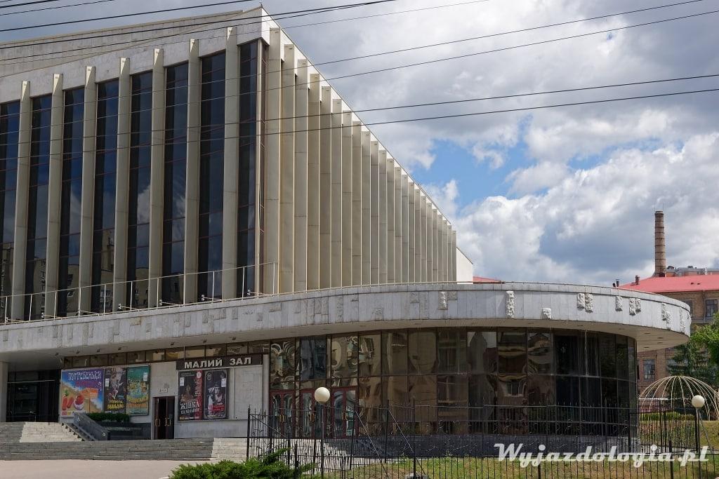 nietypowe atrakcje Kijowa