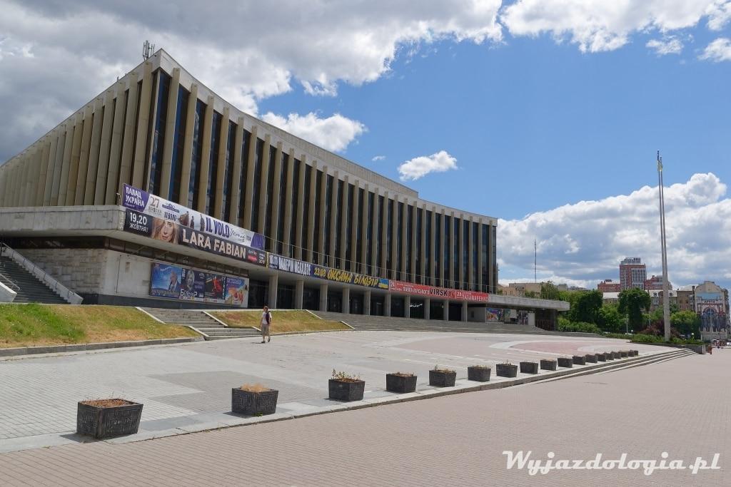 Pałac Ukraina