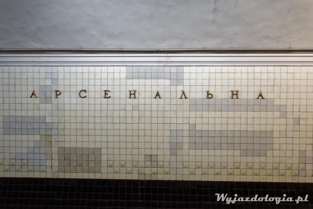 Kijów atarkacj estacj ametra Arsenalna najgłębsza stacja