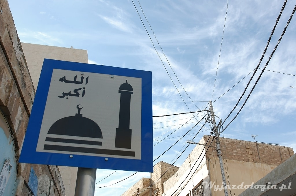 co zwiedzić w Jordanii