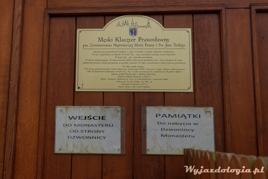 męski klasztor prawosławny w Supraślu