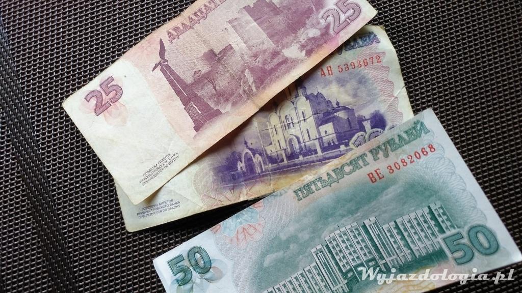Rubel Naddniestrzański