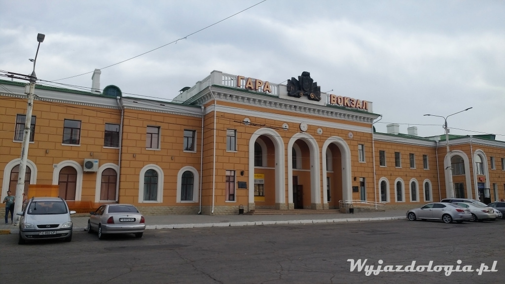 Nadniestrze Dworzec