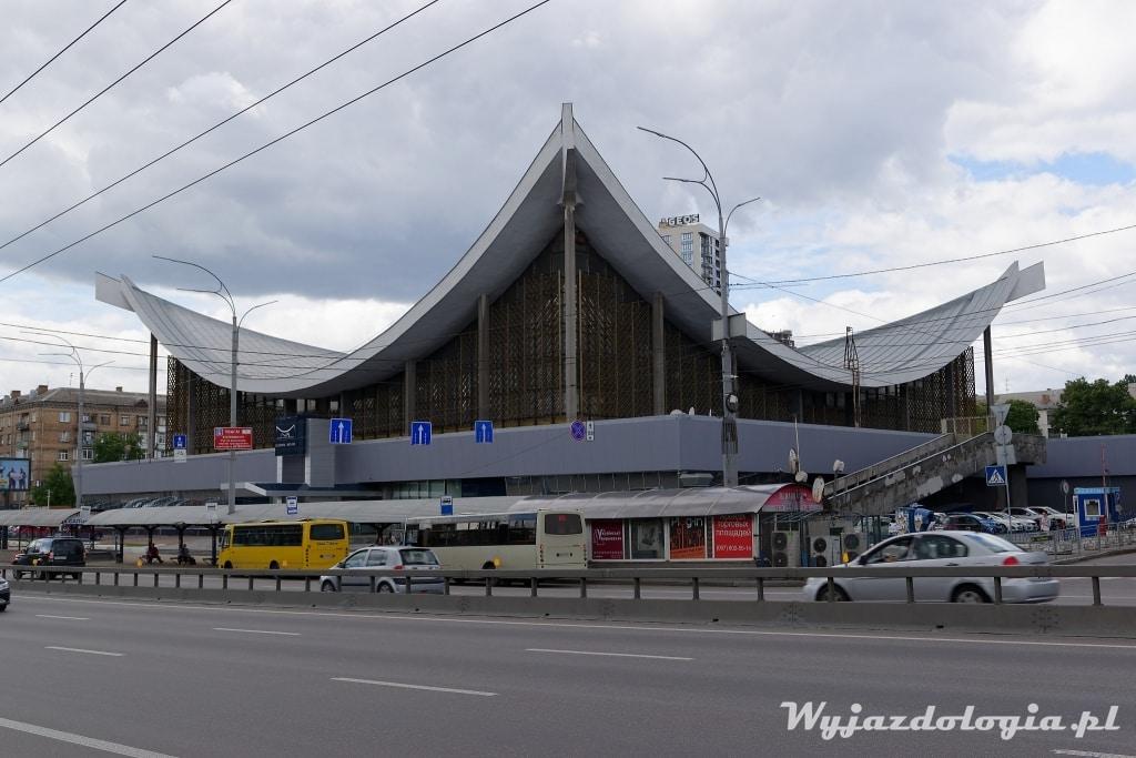 Kijów dom meblowy
