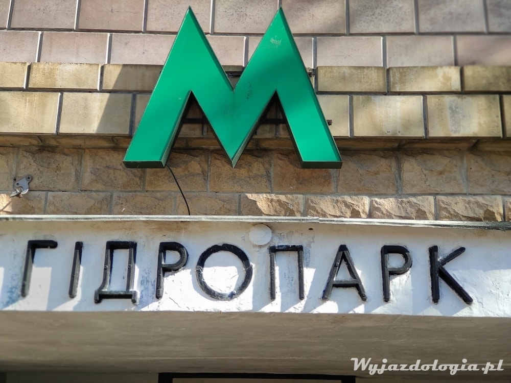 Kijów stacja Hydropark