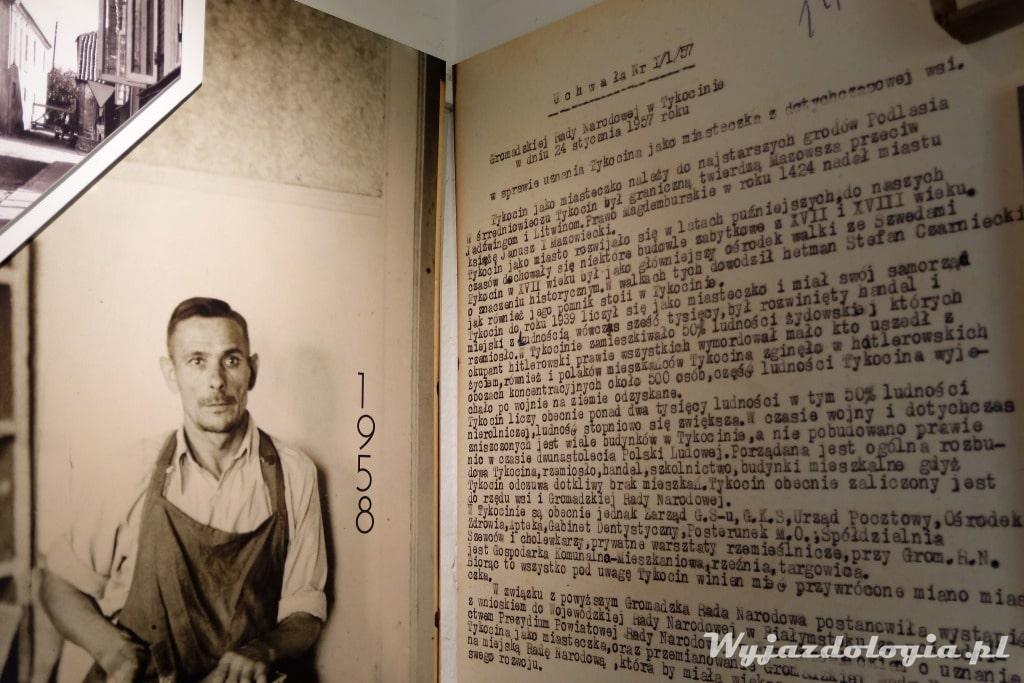 Muzeum Dziedzictwa w Tykocinie