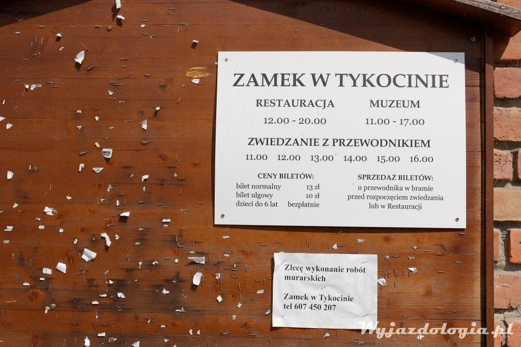 Tykocin Zamek godziny otwarcia